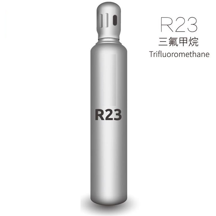 R-23  GAZ  9,0  Kg.